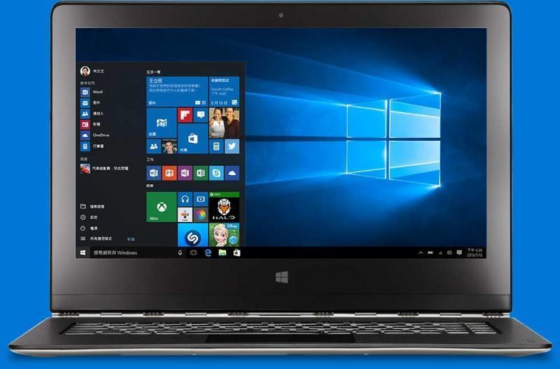 Windows 10免費更新即將結束,你升級了嗎?