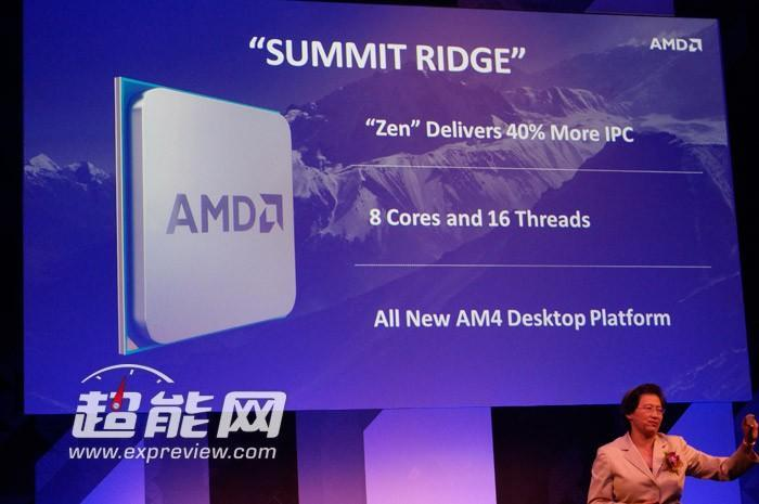 AMD 伺服器版本 Zen處理器強化:32核64執行緒,8通道DDR4記憶體