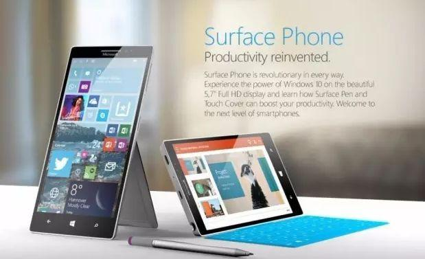 微軟自曝Surface手機打造全新高端手機