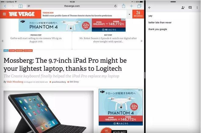 谷歌新增分屏功能!支持iPad平台多任務同時操作