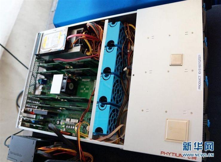 中國64核CPU首次亮相Hot Chips,全球性能最高的ARM架構服務器芯片