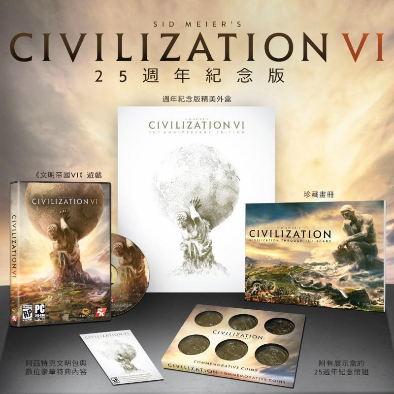2K發表席德.梅爾的文明帝國VI 25週年紀念版