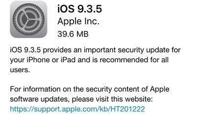 蘋果再爆嚴重漏洞,官方提醒iPhone用戶儘早更新系統