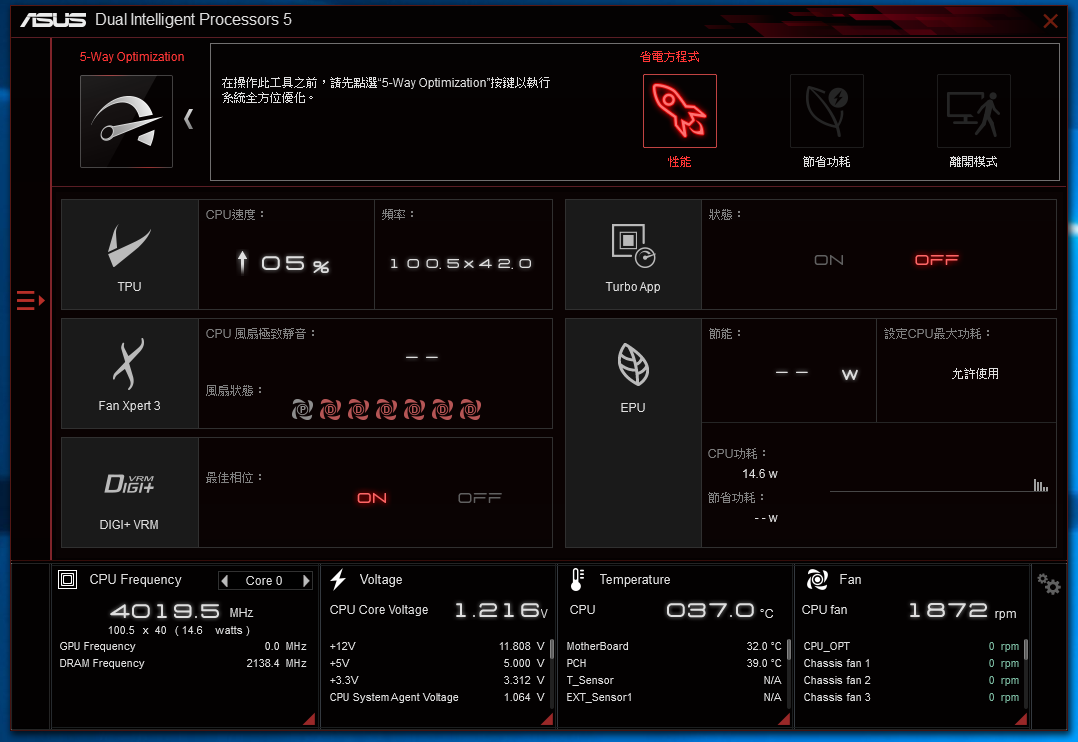 ASUS首款3D列印擴充+發光Z170 PROGAMING AURA開箱 - XFastest - Image 1.png