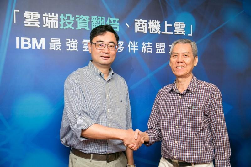 IBM宣布擴大結盟台灣資服業夥伴 加速中小企業上雲