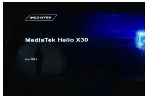 聯發科Helio X30發布:首款10nm十核芯