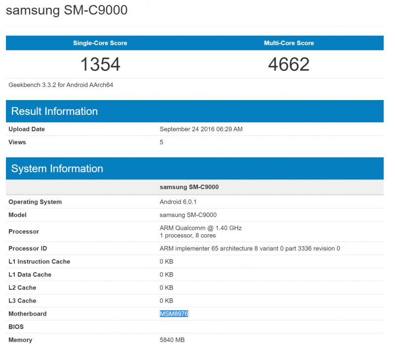 Samsung 三星 C9智慧型手機效能曝光,將會有6GB記憶體和前後1600萬畫素相機