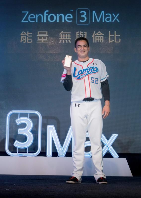 華碩全新ZenFone 3 Max智慧型手機上市 內建4100mAh超大電量  完美打造全天候極致續航!