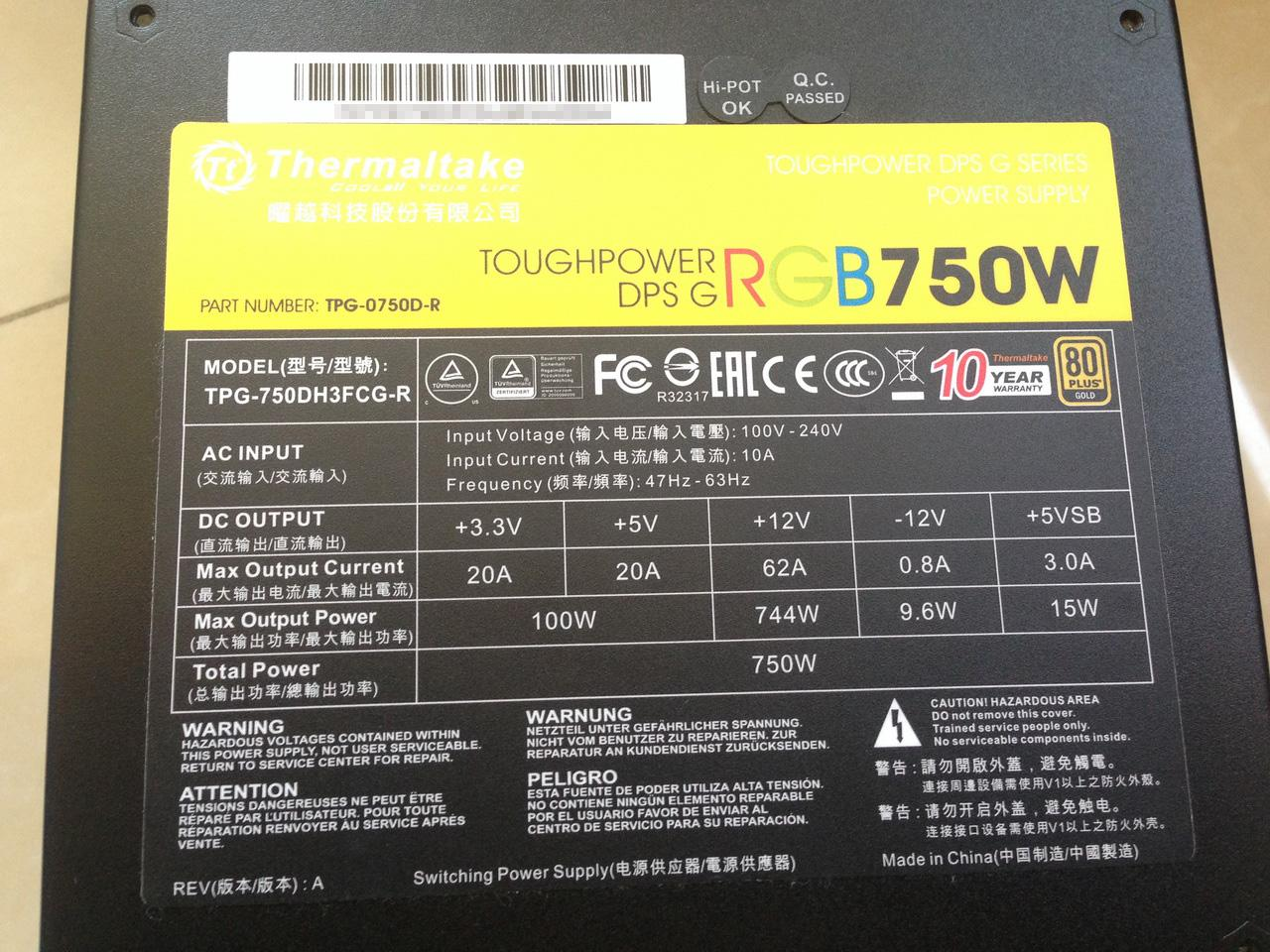 進入未來的時代 TT Toughpower DPS G RGB 750W分享 - XFastest - Toughpower DPS G RGB 750W-09.JPG
