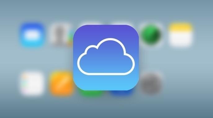 蘋果重新整頓雲服務等業務,全面抗衡亞馬遜和谷歌