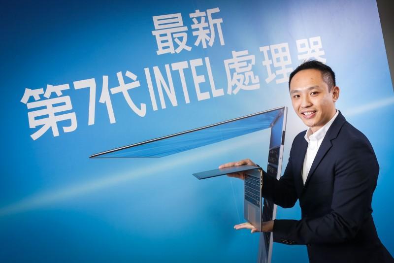 英特爾將沉浸式網路體驗導入第7代Intel® Core™ (酷睿™)處理器系列