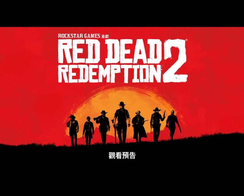 《碧血狂殺 2》釋出首支遊戲預告片