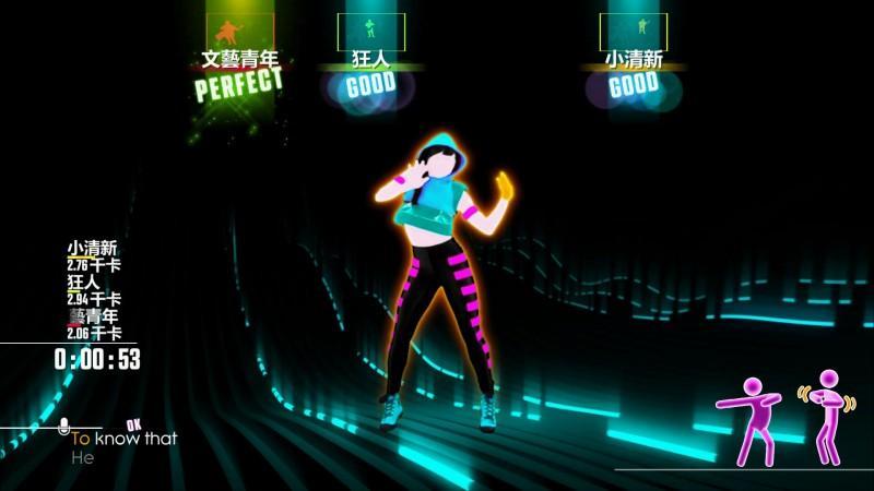 《Just Dance 舞力全開 2017》今日上市 首次推出繁體中文版