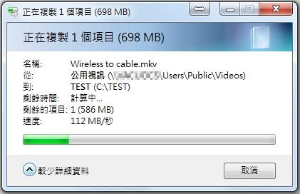 ASUS USB-AC68 不專業開箱及使用心得 - XFastest - Wireless to cable112MB.jpg