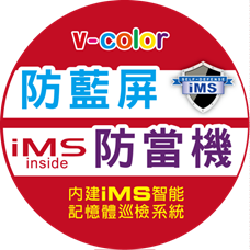 技嘉科技推出全台首張支援iMS防藍屏技術主機板