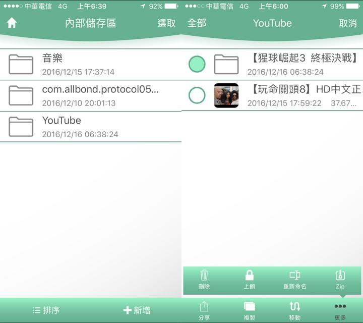 【開箱】全球最強大跨平台iOS、MACOS、Windows、Android、Linux通用 PhotoFast iType-C 四合一介面... - XFastest - photofast-027.jpg