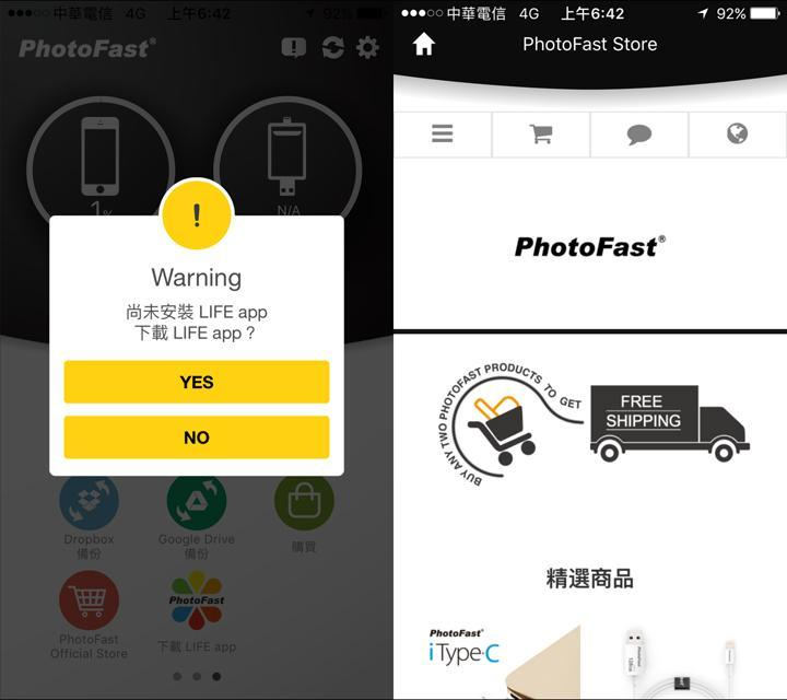 【開箱】全球最強大跨平台iOS、MACOS、Windows、Android、Linux通用 PhotoFast iType-C 四合一介面... - XFastest - photofast-030.jpg