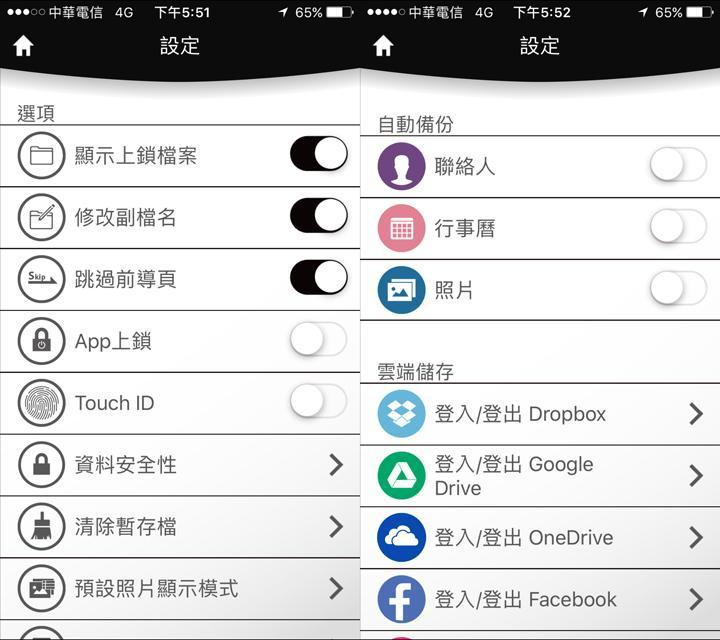 【開箱】全球最強大跨平台iOS、MACOS、Windows、Android、Linux通用 PhotoFast iType-C 四合一介面... - XFastest - photofast-031.jpg