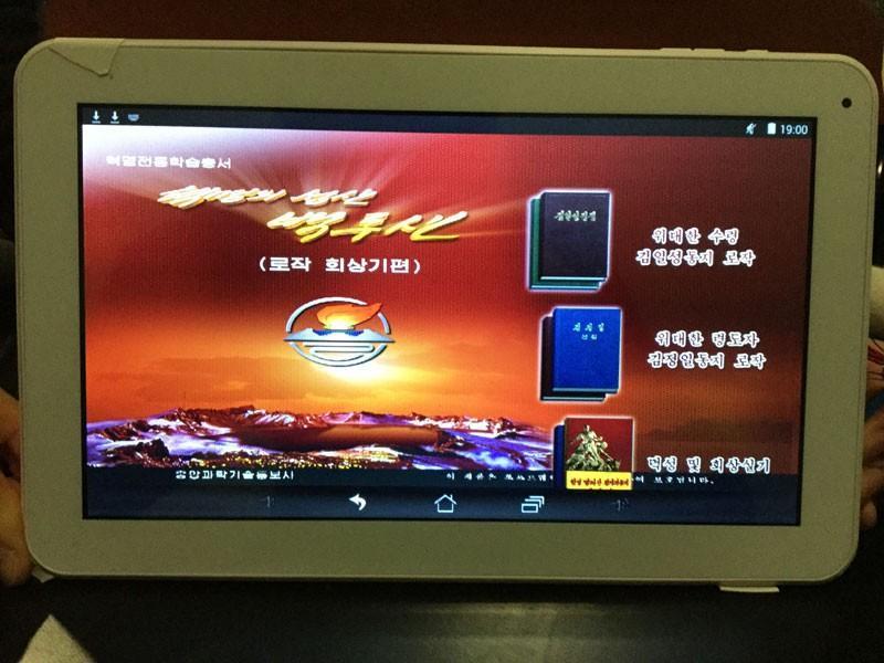 朝鮮逆天Android平板曝光:使用後讓人驚呆了