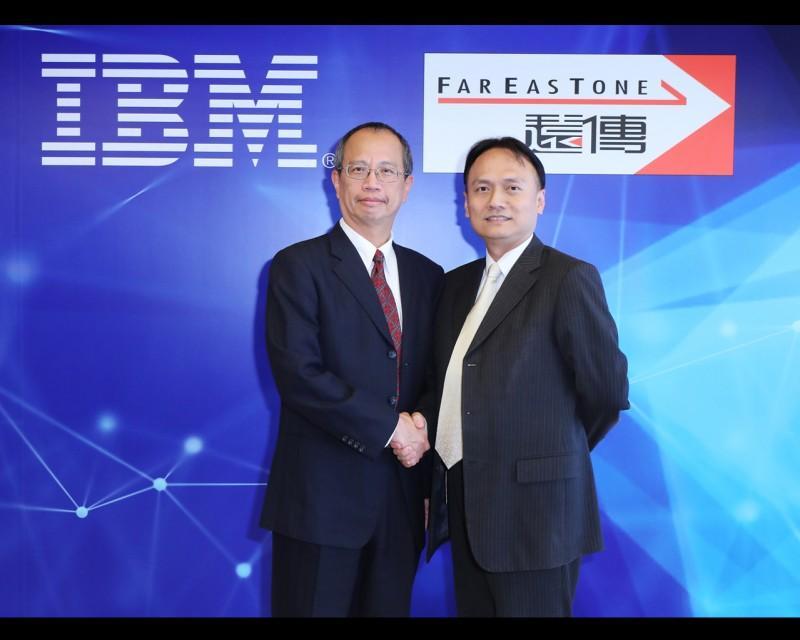 IBM攜手遠傳電信宣佈結盟計畫 打造企業智能產業雲