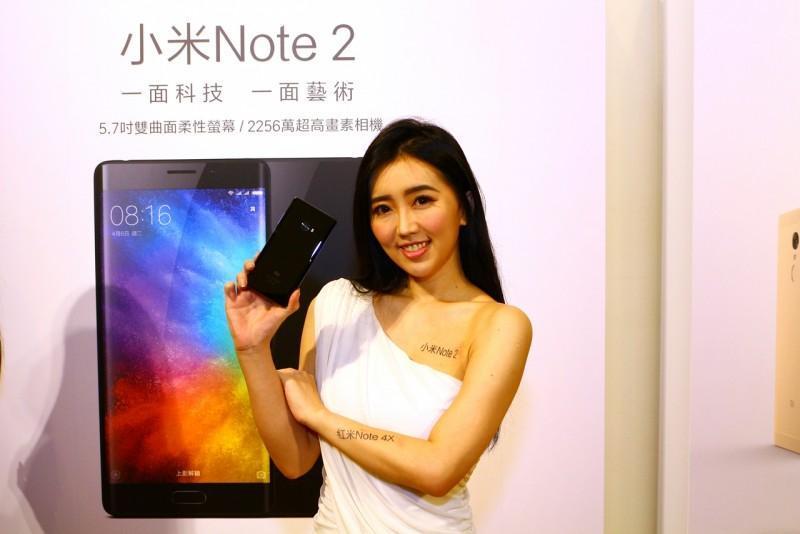 小米Note 2和紅米NOTE 4X登場,3/1官網開賣