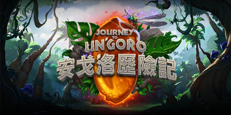 《爐石戰記》玩家將於四月迎戰《安戈洛歷險記》