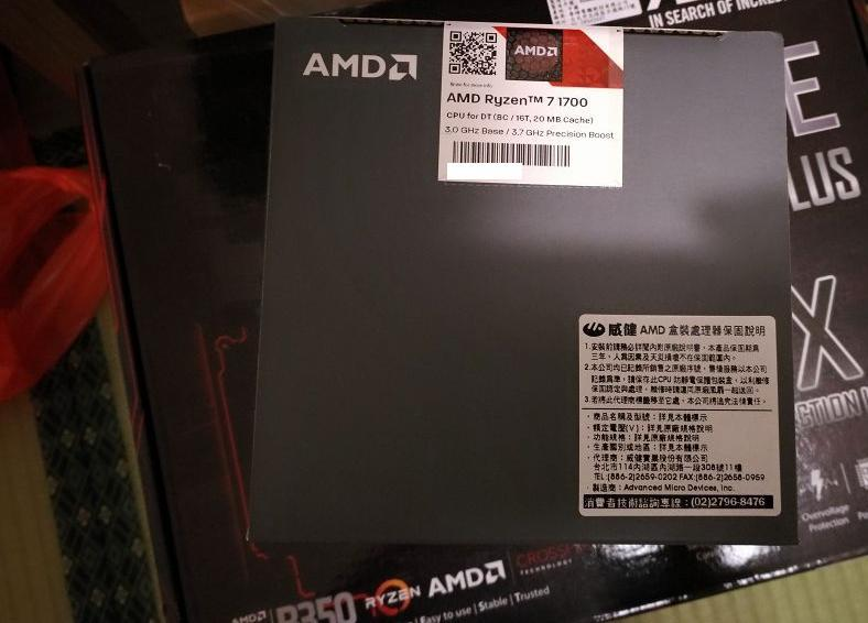 加入重返榮耀的行列 AMD Ryzen 1700+ASUS B350 PLUS 開箱 - XFastest - 002.jpg