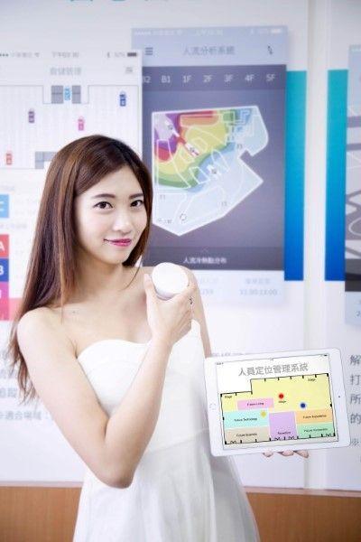 天奕科技於未來商務展展示iBeacon即時室內定位系統