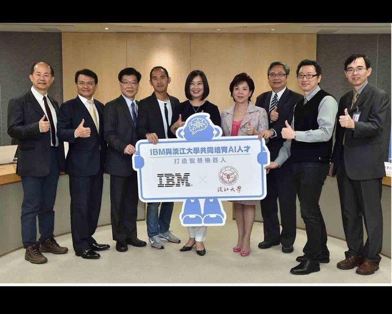 IBM與淡江大學共同培育台灣AI人才 打造智慧機器人