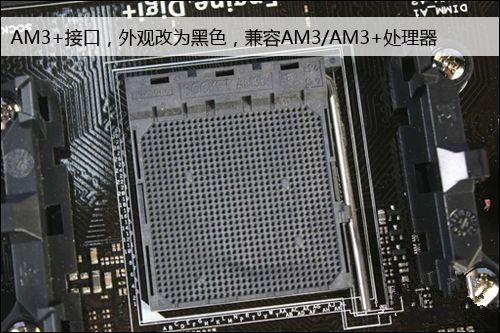 AMD最快明年對AM3+啟動退市:全面扶植Ryzen!