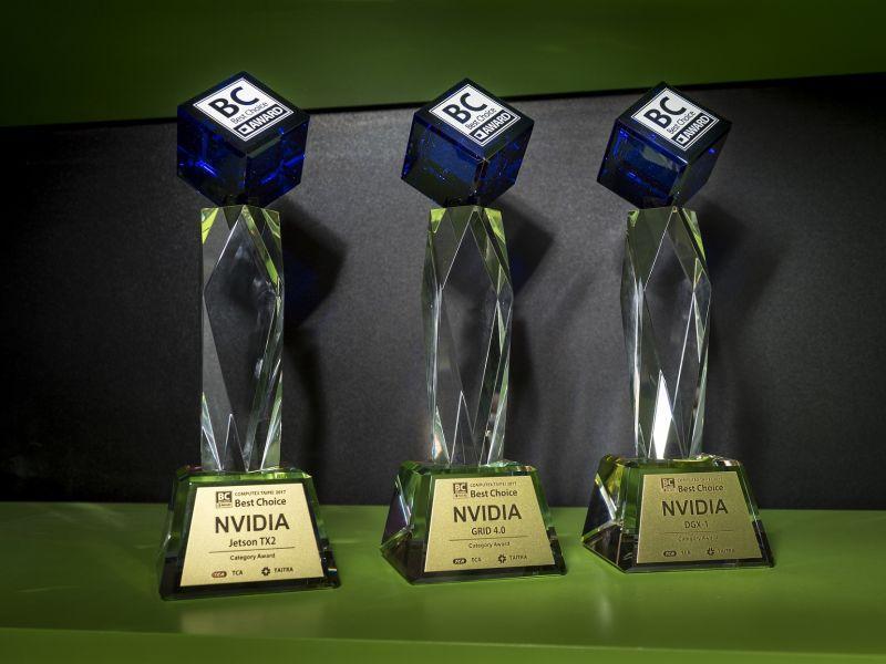 NVIDIA於台北國際電腦展一舉奪得四項大獎