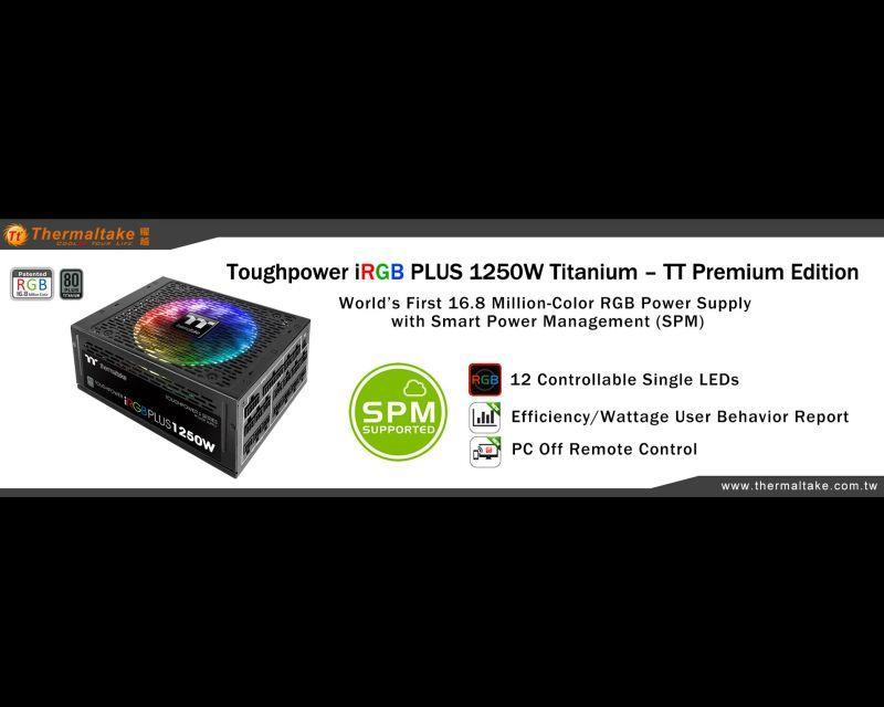 世界首創 曜越推出TT Premium頂級版Toughpower iRGB PLUS 1250W 鈦金牌數位電源供應器 千萬色彩 ...