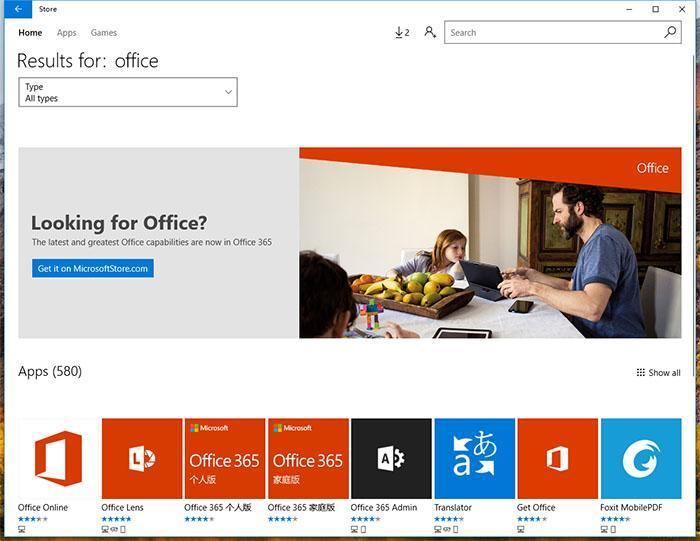 Windows 10 S用戶不怕生產力不夠了,Office 365已登陸Windows Store - XFastest - office_on_store.jpg