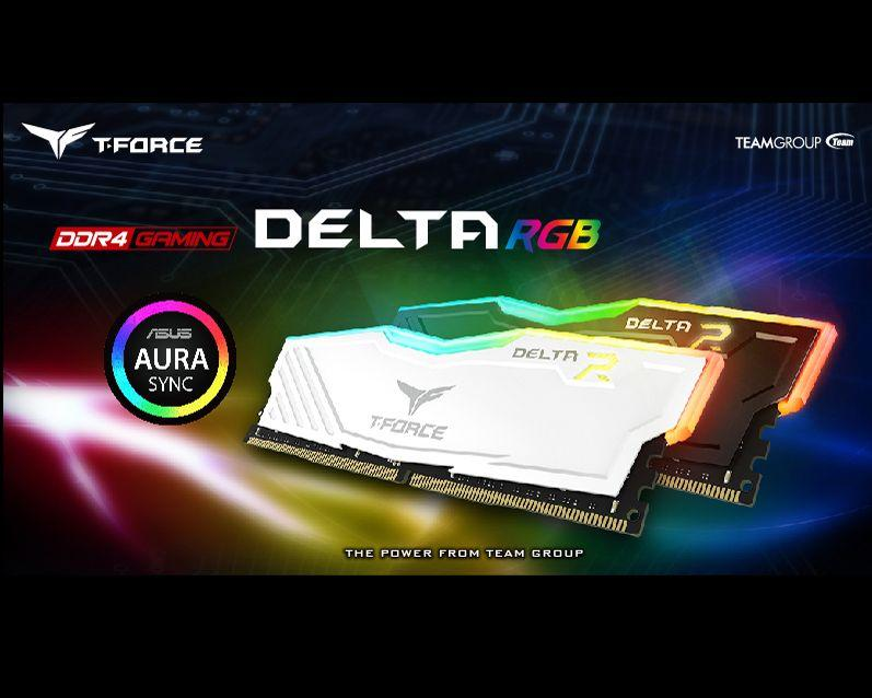 十銓科技T-FORCE發光內存DELTA RGB完美進化帶來全幅式色彩盛宴