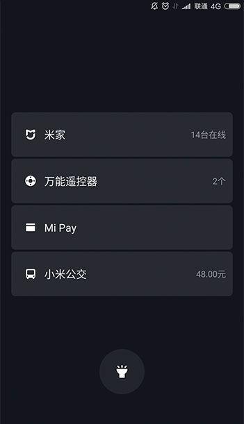 MIUI 9有啥新改進?小米官方確認有新主題、分屏和精簡功能