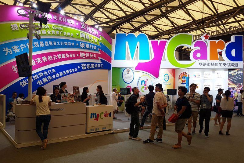智冠集團盛大參與2017 China Joy MyCard眾多品牌登場 美術、音樂製作服務擴大釋出