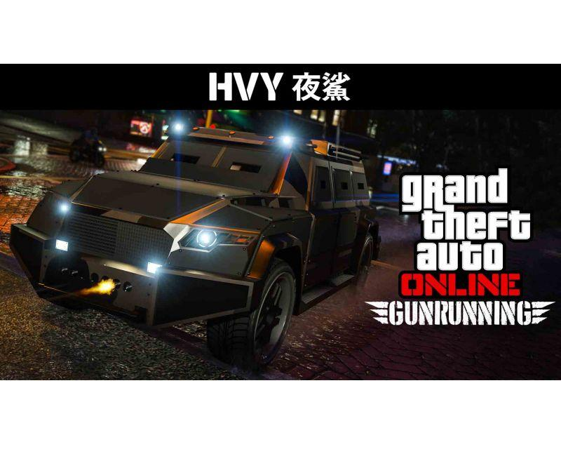 GTA 線上模式:現已推出 HVY 夜鯊與「加時決勝」競爭模式,外加 GTA 遊戲幣和聲望值獎勵...