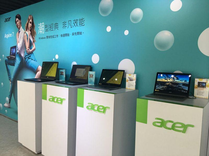 Acer 酷涼玩一夏 開學好康大方送 8/19-8/27來光華闖關體驗拿好禮 實況主現身樂翻天