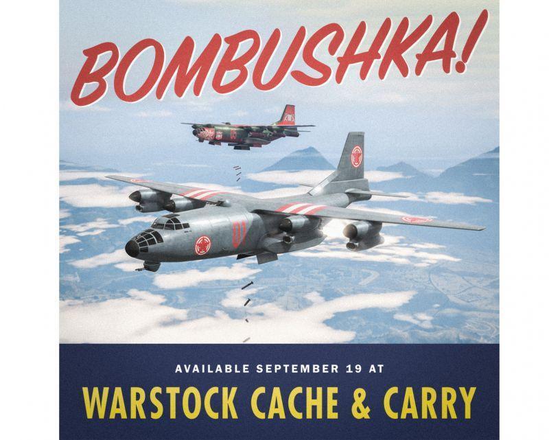 GTA 線上模式現正推出 RM-10 邦布須卡轟炸機及「邦布須卡大暴走」模式