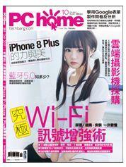 Thecus® N2350獲台灣PChome雜誌編輯好評