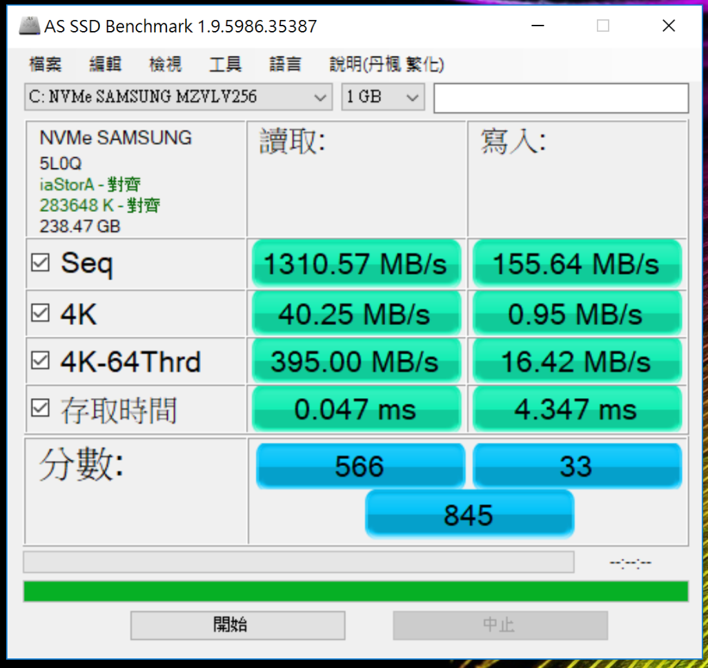 Wacom觸控技術 Lenovo 2in1 Miix720 開箱 - XFastest - image10.png