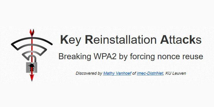 WPA2 Wi-Fi 安全出現關鍵的缺陷