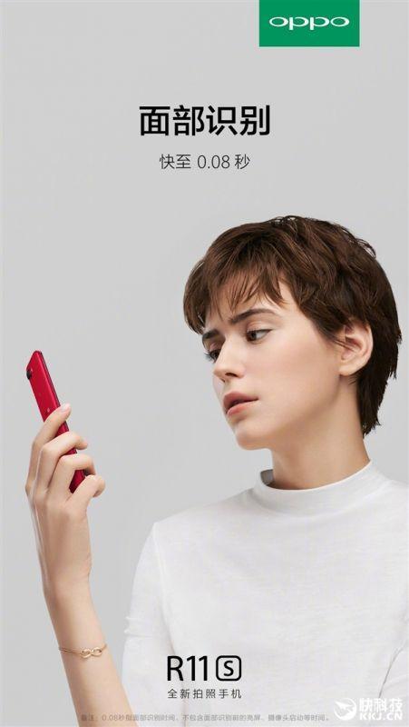 OPPO自曝全屏幕旗艦手機 R11s/支援臉部辨識,0.08秒高速解鎖