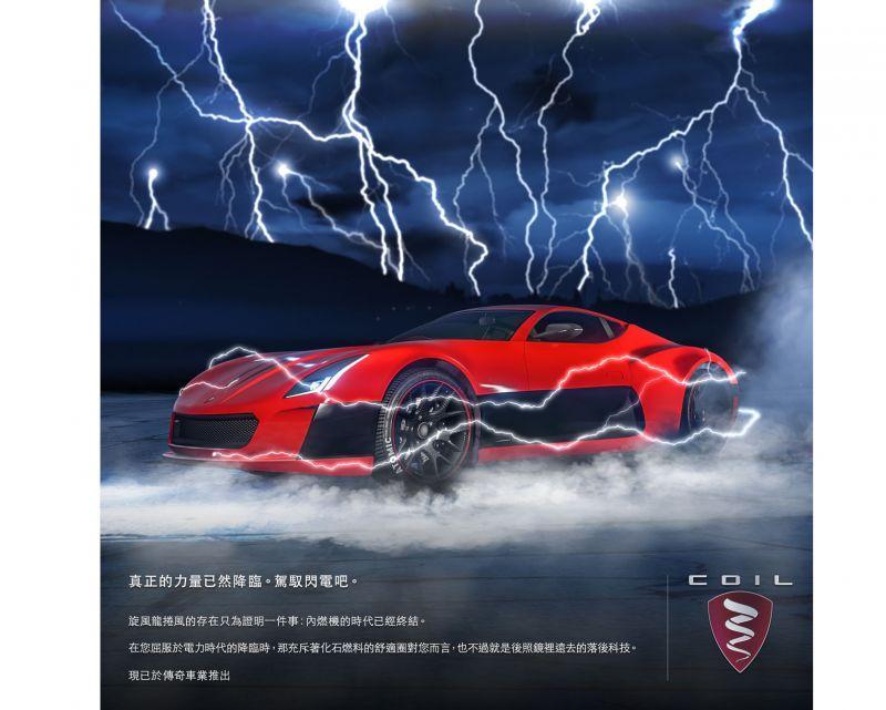 旋風龍捲風現已推出,外加本週 GTA 線上模式獎勵活動