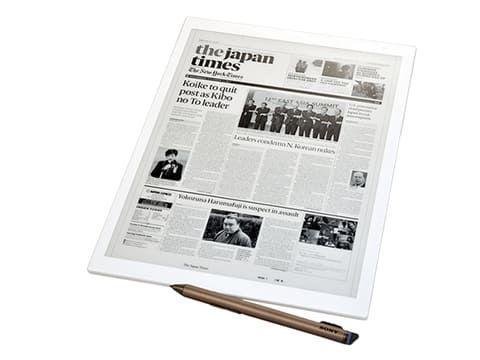 報紙訂閱實驗從SONY電子紙DPT-RP1 開始
