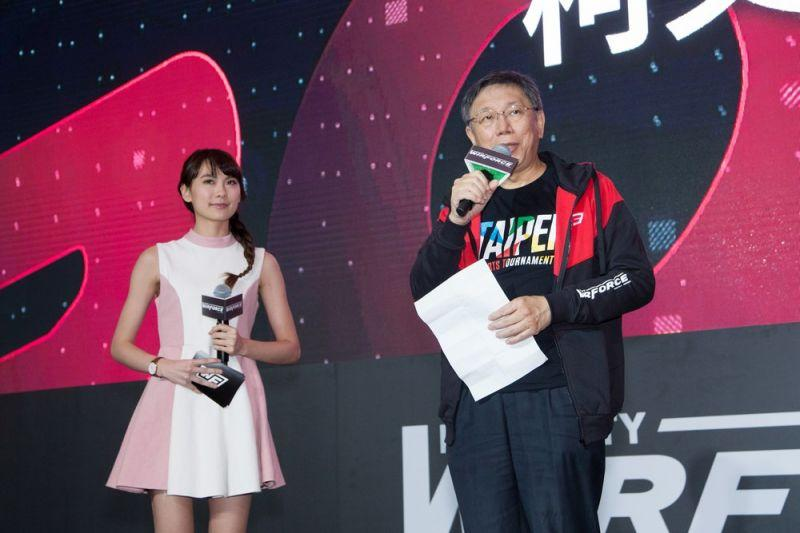 臺北市長柯文哲力挺台灣電競發展 現身亞洲最大電競嘉年華!