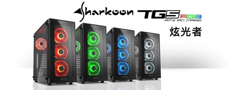 Sharkoon TG5 炫光者 RGB 機殼 / RGB、鋼化玻璃側透 [XF] - XFastest - sharkoon-tg5-rgb.jpg
