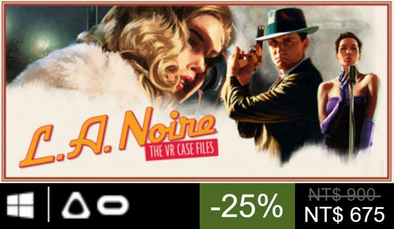 L.A. Noire The VR Case Files.jpg