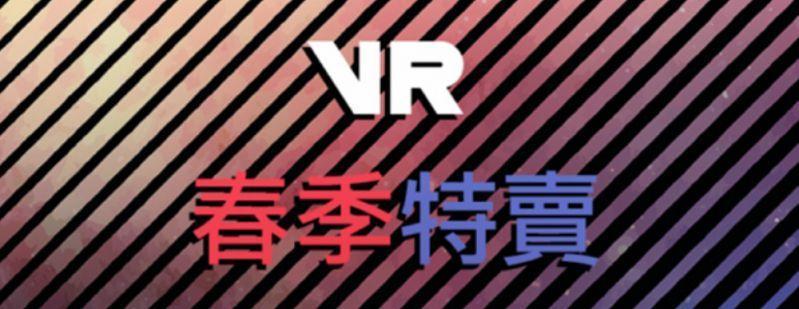 STEAM VR.jpg