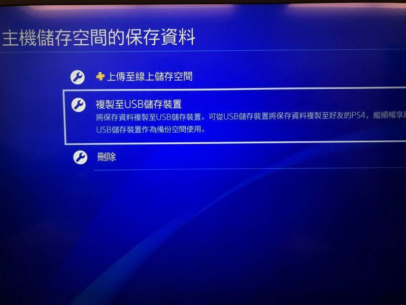 480GB PS4-04.JPG